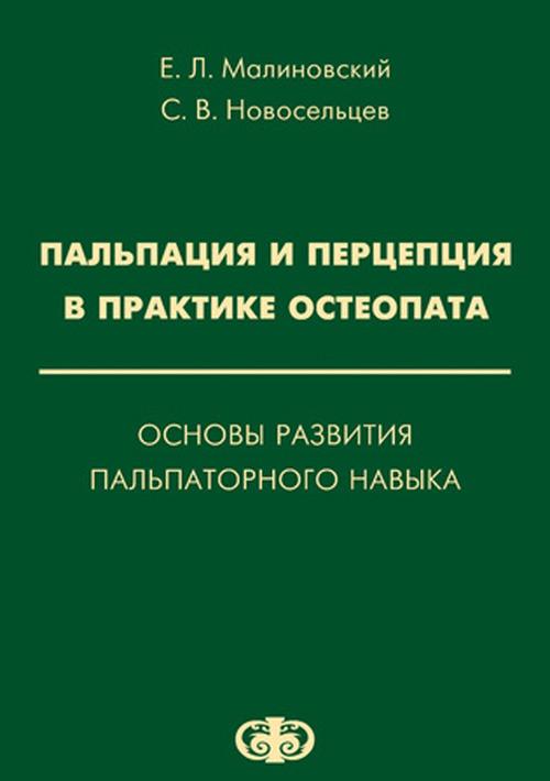 Q0126595.files