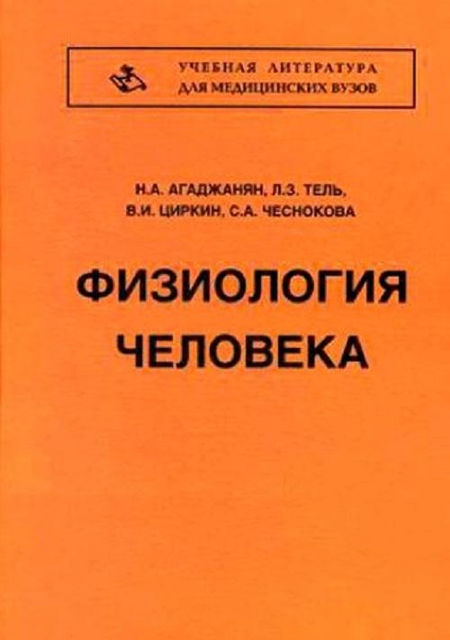 Q0126611.files