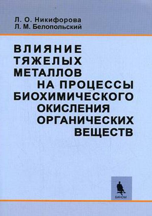 Q0126721.files