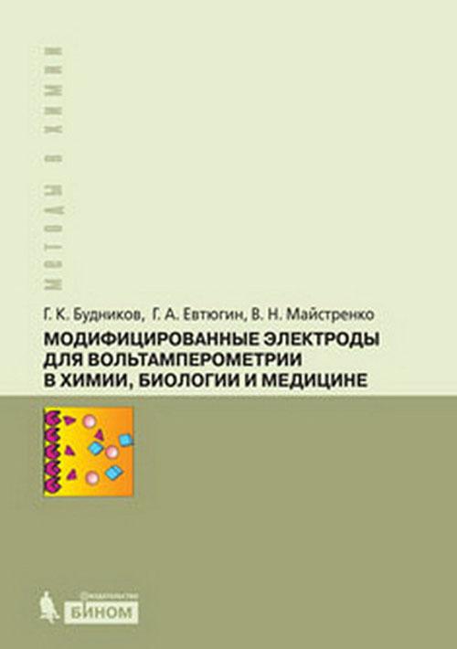 Q0126722.files