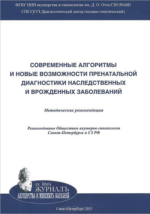 Q0127098.files