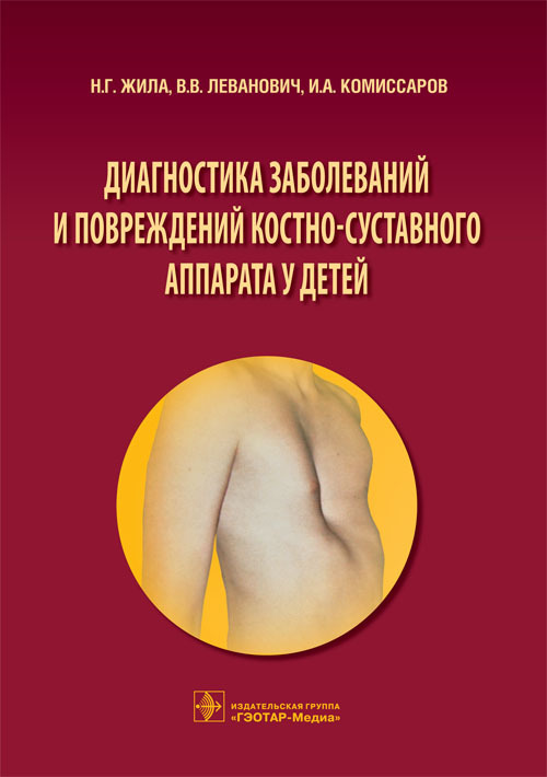 cover <043