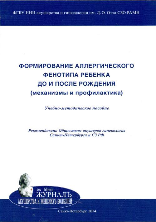 Q0127475.files