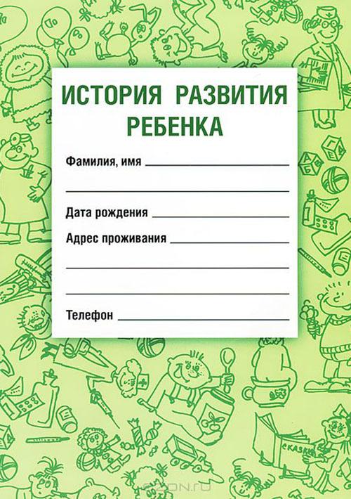 Q0127493.files