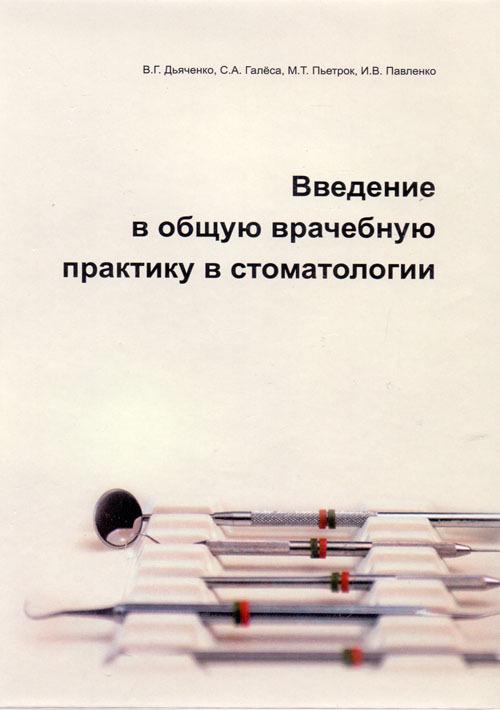 Q0127543.files