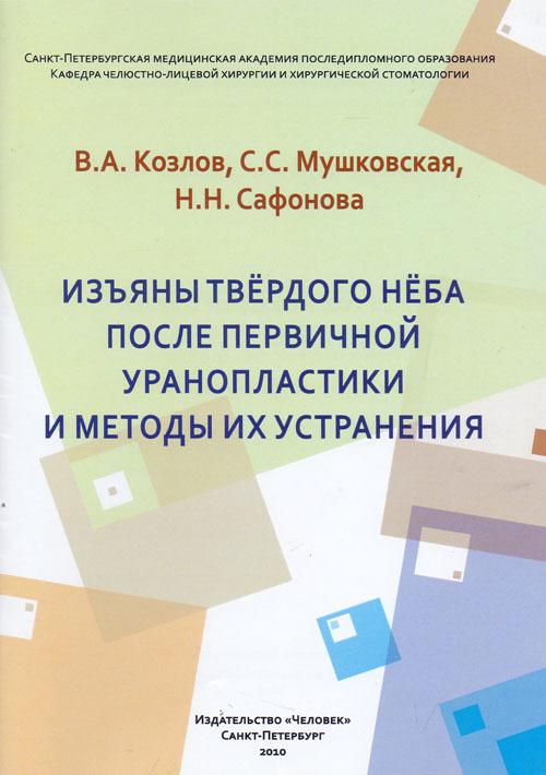 Q0127751.files
