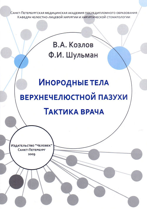 Q0127753.files