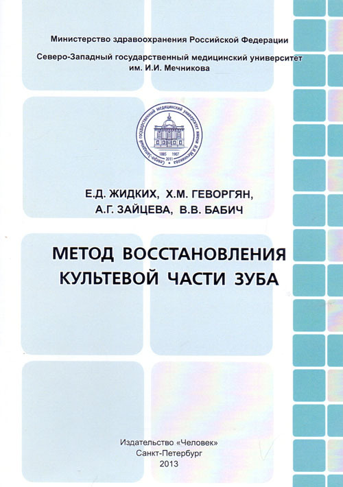 Q0127764.files