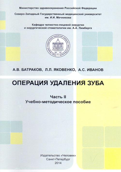 Q0127775.files