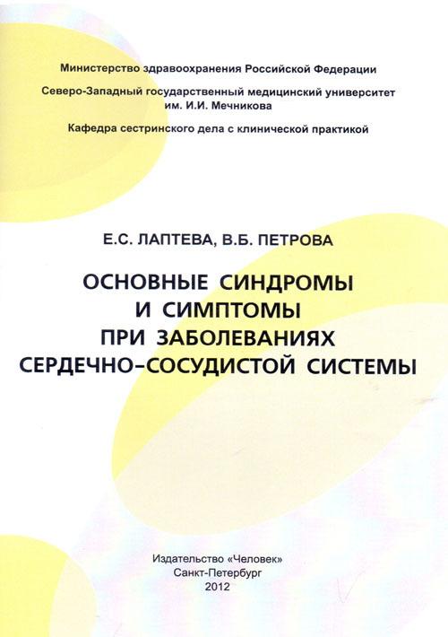 Q0127778.files