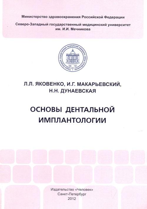 Q0127781.files