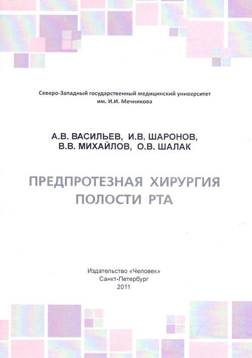 Q0127792.files