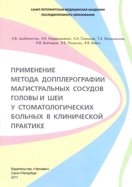 Q0127796.files
