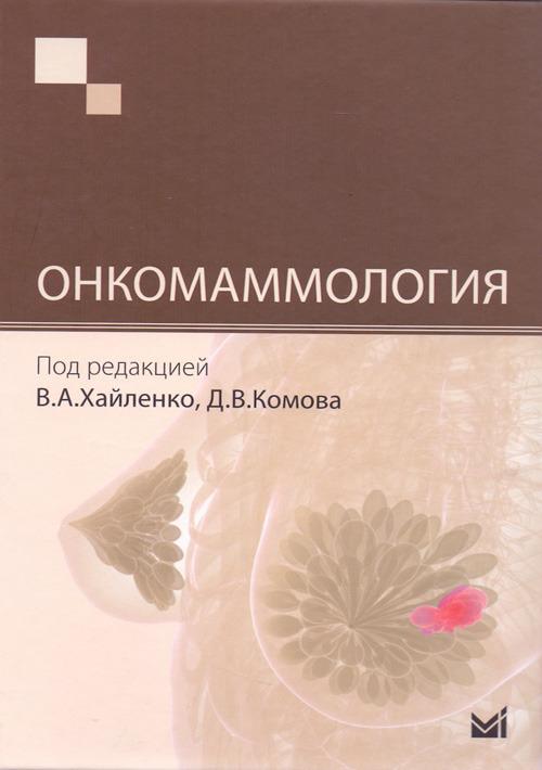 Q0127963.files