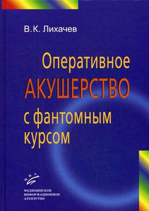 Q0128036.files