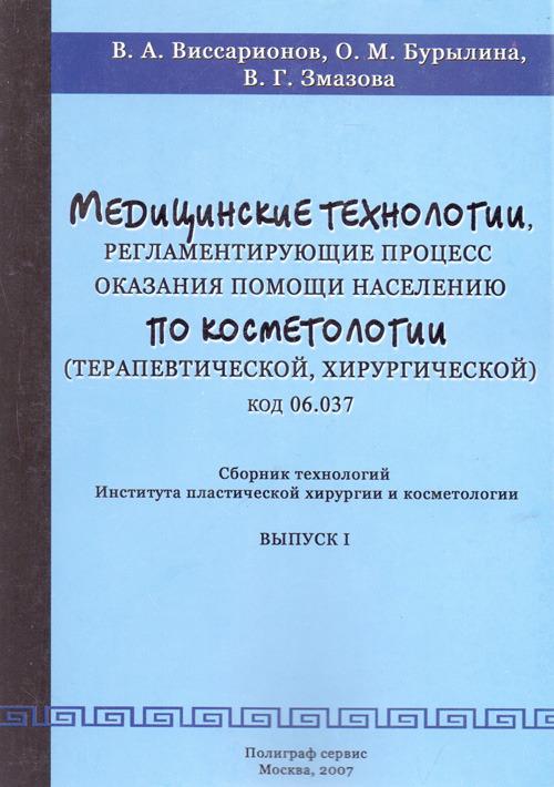 Q0128370.files