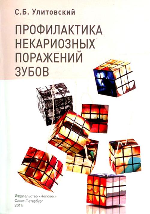 Q0128595.files