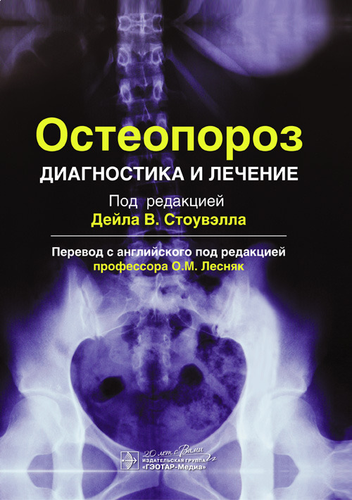 Cover- <04