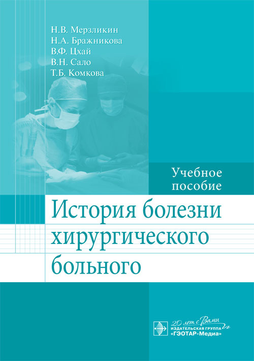 Cover_ <04