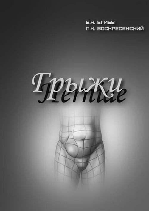 Herina_cover [454×298] CC