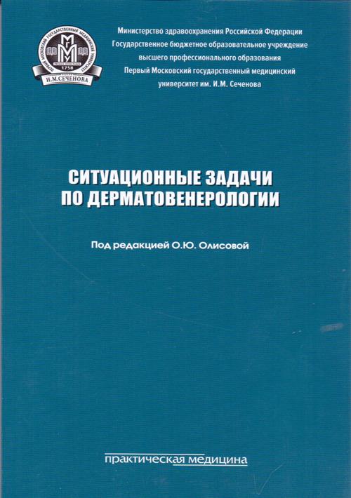 Q0128989.files