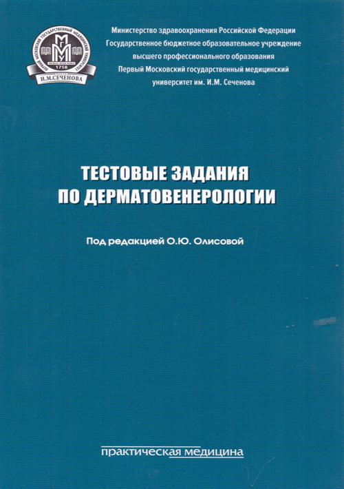 Q0128992.files