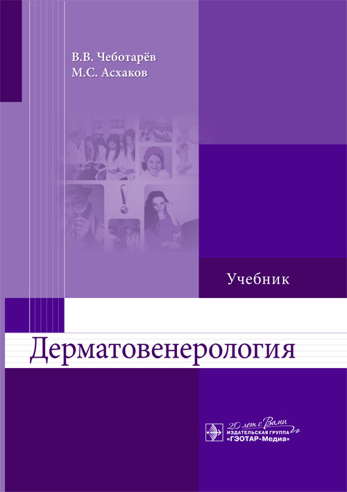 Cover2.indd