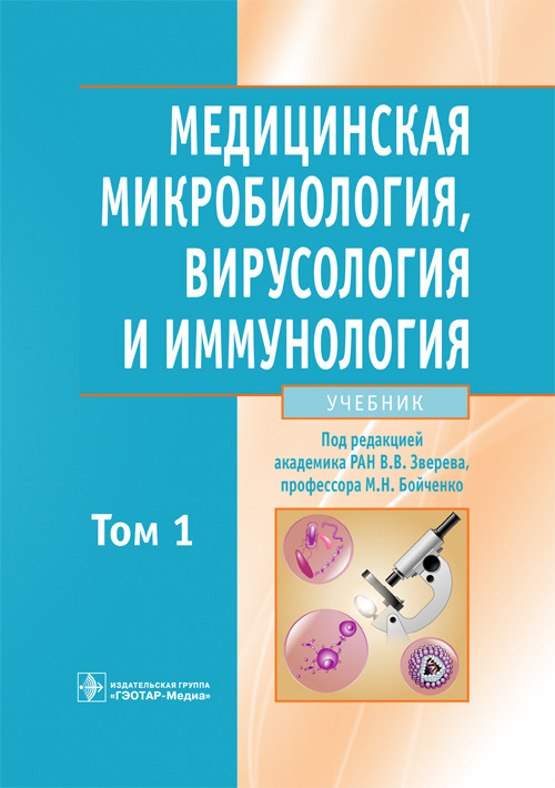 cover_T1.indd
