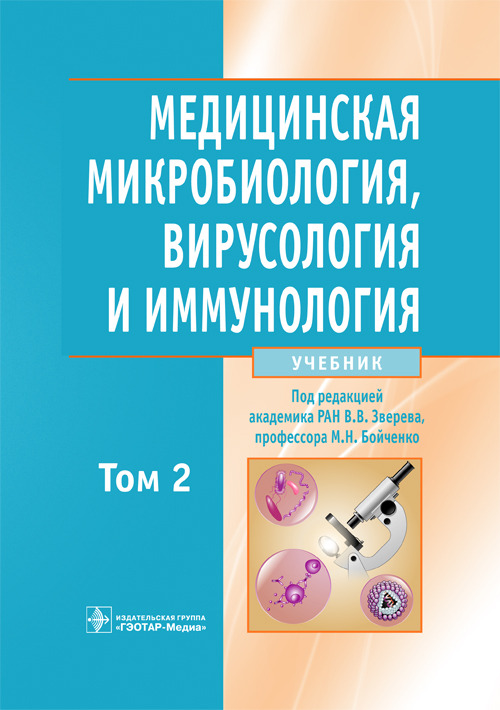 cover_T2.indd