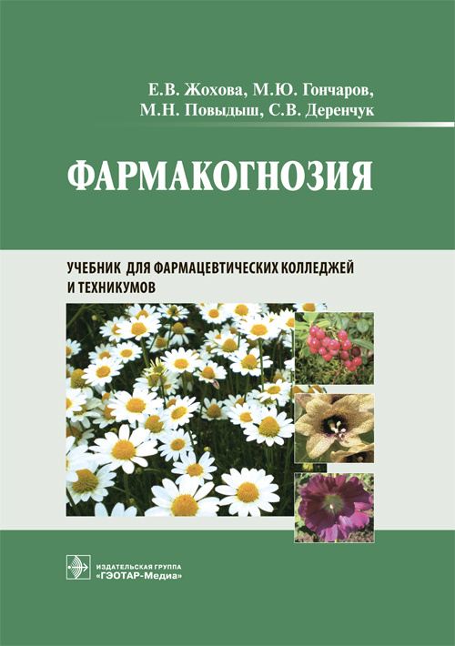 cover_v1.indd
