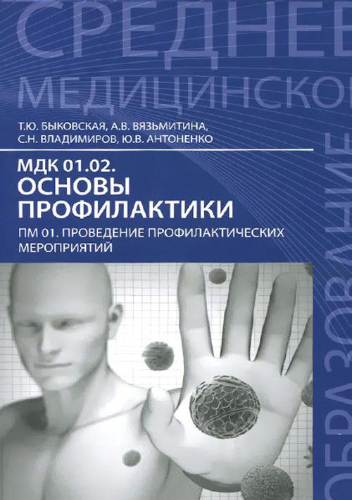 Q0129712.files