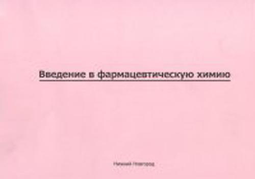 Q0129912.files