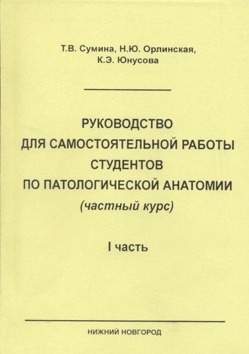 Q0129931.files