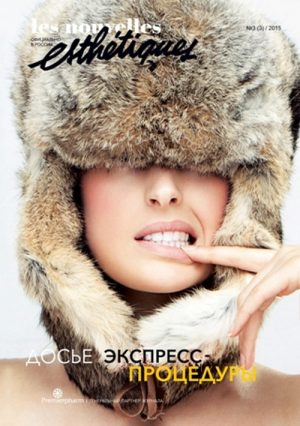 Les Nouvelles Esthetiques Russie 3/2015