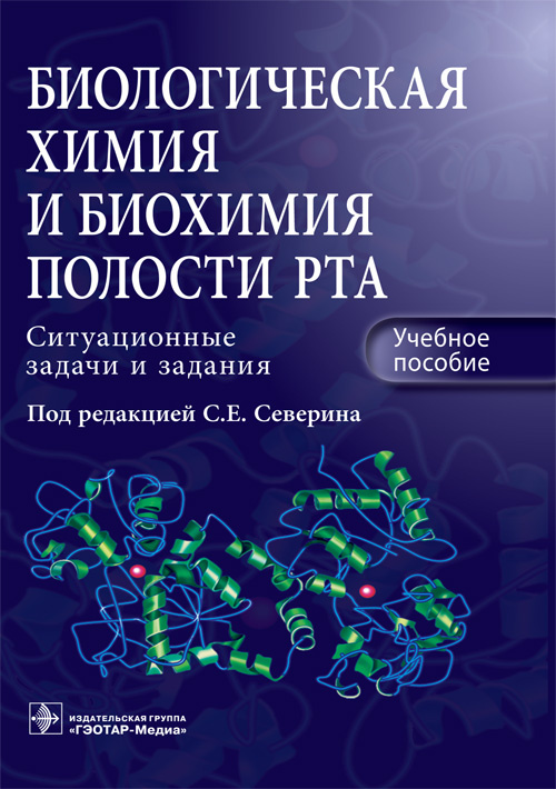 Cover_ – 1.indd