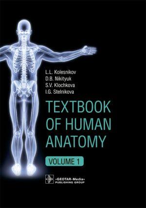 Textbook Of Human Anatomy In 3 Vol. Vol. 1 Locomotor Apparatus