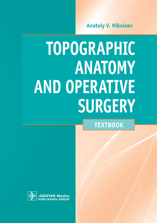Operative Surgery Books Pdf