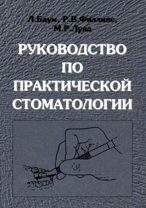 Q0007923.files