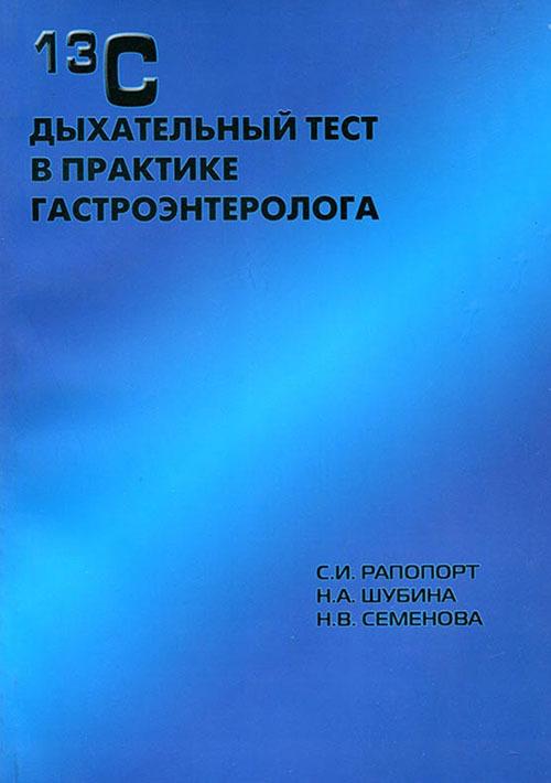 Q0007961.files