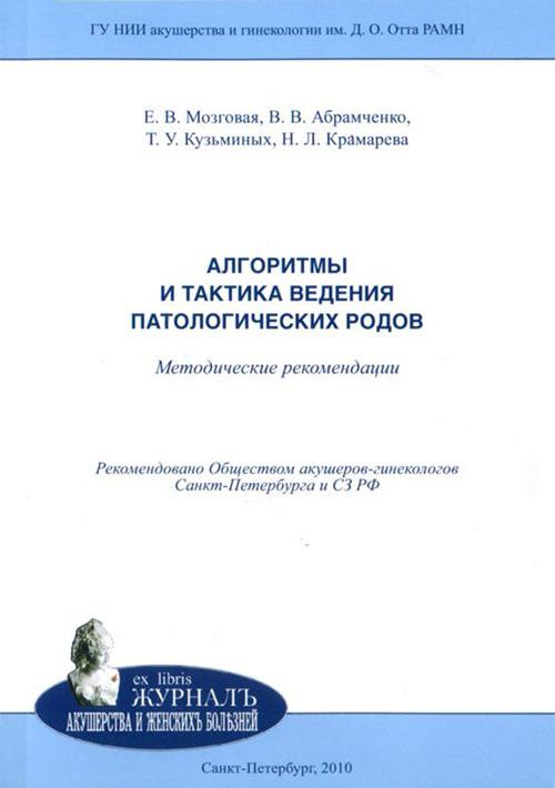 Q0117193.files