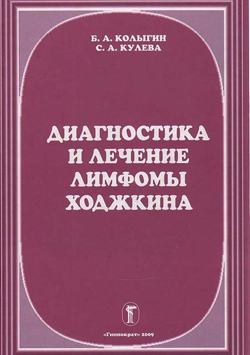 Q0120067.files