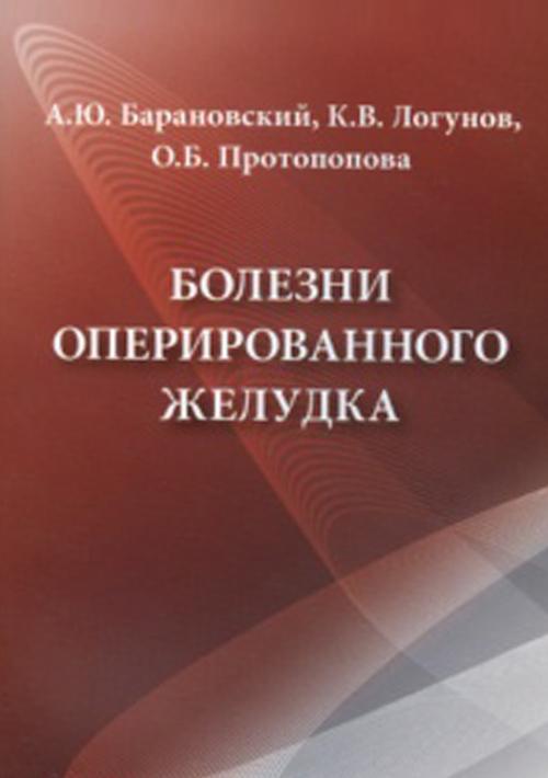 Q0120536.files
