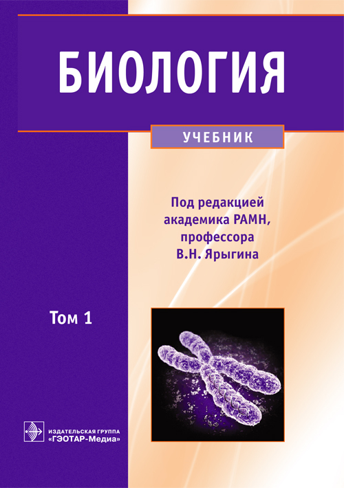 Cover Т-1.indd