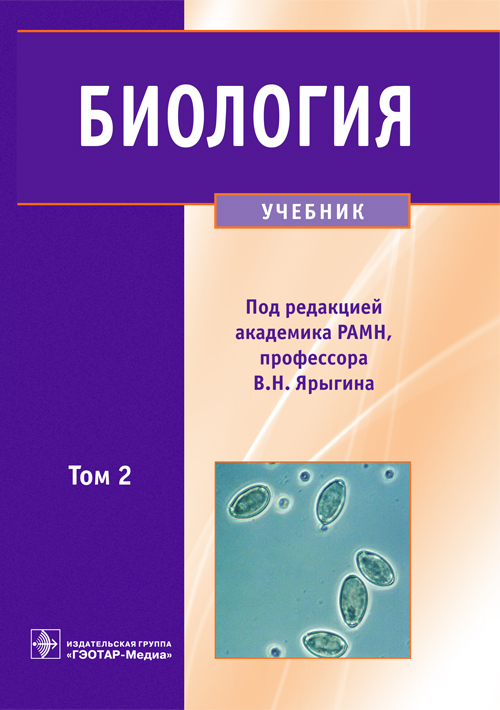 Cover Т-2.indd