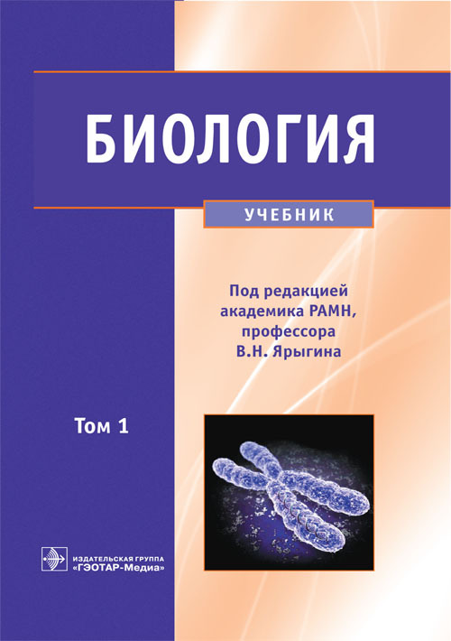 Cover Т-1_2014.indd