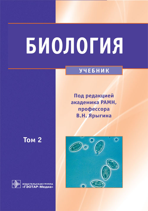Cover Т-2_2014.indd