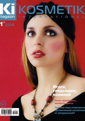 Kosmetik International 1/2014