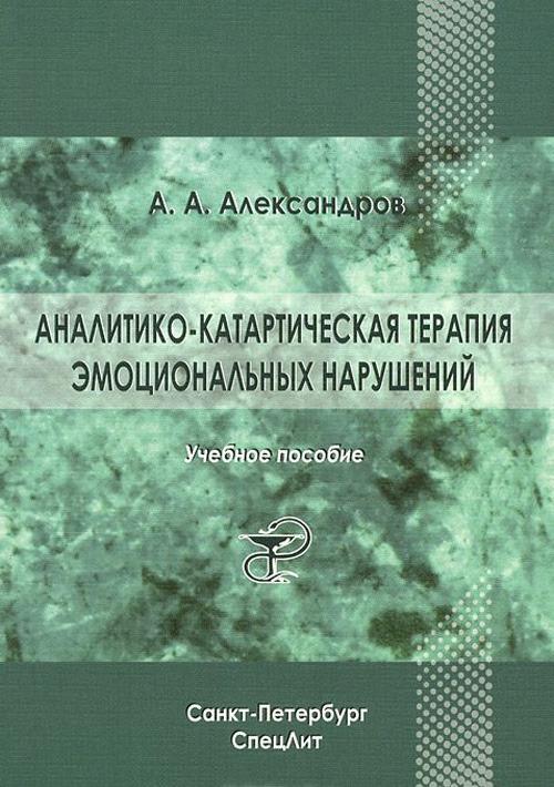 Q0125574.files