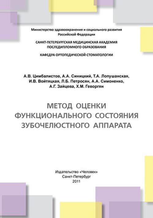 Q0127765.files