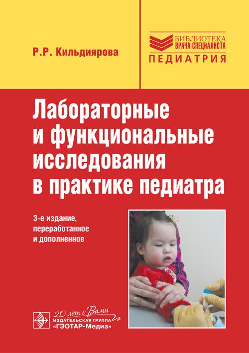 cover- 3.i
